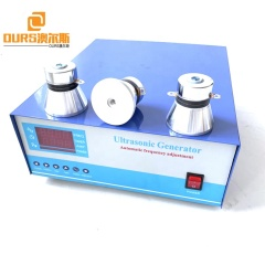 Factory DIY 200W-3000W Ultrasonic Cleaner Generator For 20khz/25khz/28khz/33khz/40khz Industry Cleaning Machine
