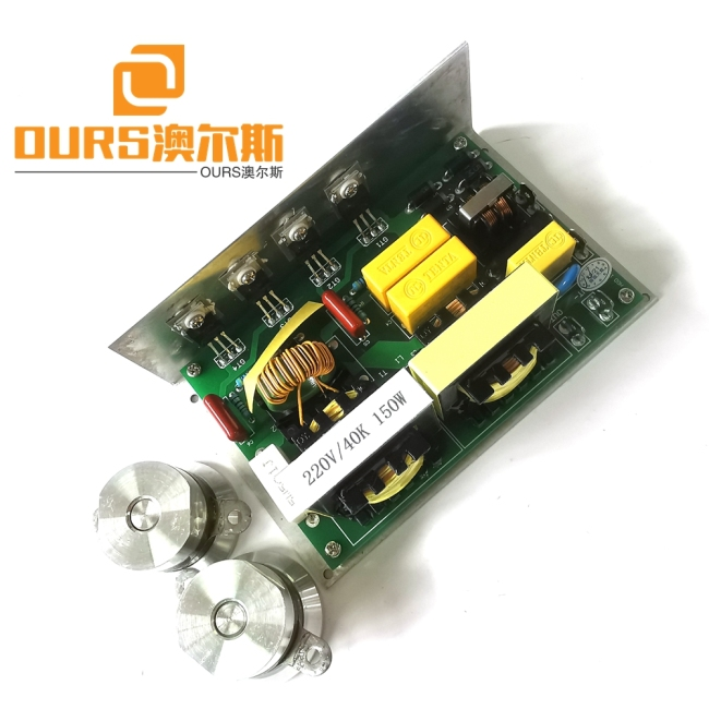 60W/40KHz or 28khz Ultrasonic Generator PCB used for Driving Ultrasonic Cleaning Transducer