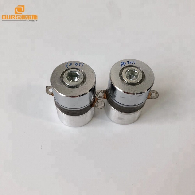 125khz 60W high frequency Piezoelectric ultrasonic cleaning transducer for cleaner