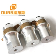 40KHZ PZT8 High Frequency Ultrasound Converter For Welding Sound-absorbing Cotton