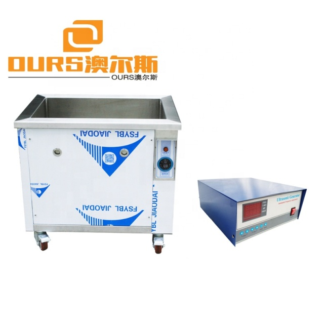 Stainless steel large industrial ultrasonic cleaning tank 28KHZ for truck engines and boat propellers cleaning