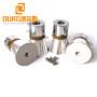 25KHZ 100W High Power Piezo Sensor/Ultrasonic Cleaning  Transducer /Ultrasonic Oscillator For Cleaning