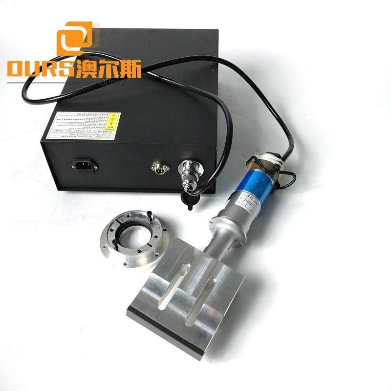 FFP1/FFP2/FFP3 Masker Machine Component 2000W Ultrasonic Welding Generator/Transducer/Booster/Horn
