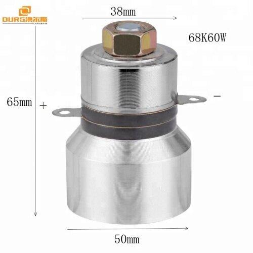 68K 60W Ultrasonic Piezoceramic Transducer for ultrasonic cleaning machine