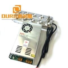 230W 1.7mhz Automatic Fog Mist Maker Humidifier Ultrasonic Transducer