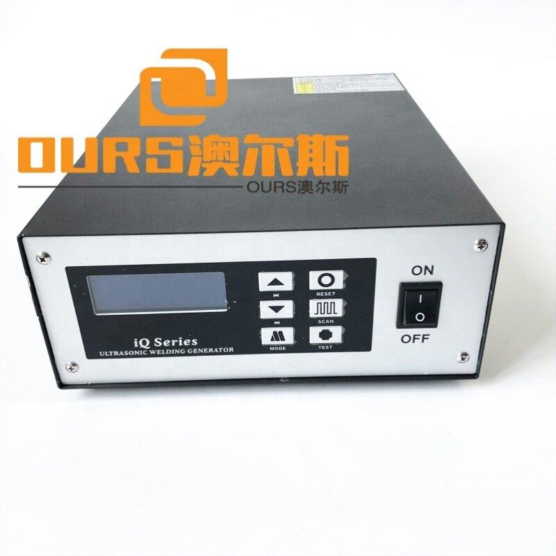 2000W 20K Ultrasonic N95 Non Woven Dustproof Face Cup Mask Seal Machine Outer Ear Strap Medical Mask Ultrasonic Welder
