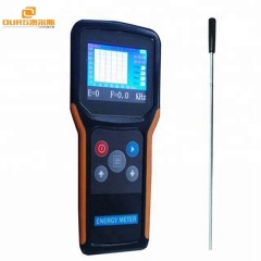 Ultrasonic power Meter color screen display, real-time computation and storage the maximum and averag