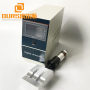 20khz Touch display Ultrasonic Welding Generator With Transducer For Automatic Flat Mask Machine