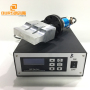 20khz Ultrasonic Welding Transducer With Control Supply Generator For Mask making machine 1800w