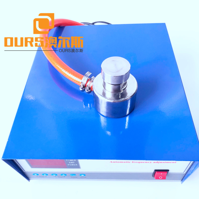 100W hot selling round vibrating screen sieve 33khz for High efficiency stainless steel ultrasonic rotary vibrating screen