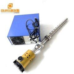 20khz 1500watt Ultrasonic Transducer Homogenizer Used On Clean Bath Extract Vanilla Plant Liquid
