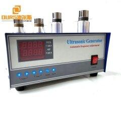 20Khz/25Khz/28Khz/33Khz/40Khz 600W  Ultrasonic Power Generator Cleaner Generator For Driving Industrial Cleaning Machine