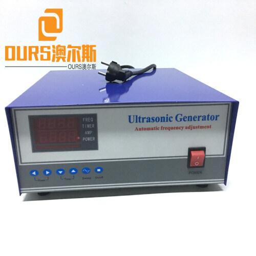 20KHZ/28KHZ  1000W Ultrasonic Descaling Cleaner Generator For Ultrasonic Washing System