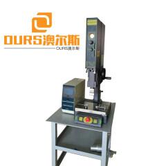 1000w 1800w 2000w 15KHZ /20khz china  supplier ultrasonic face-mask ear loop welding making machine