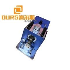 20KHZ Ultrasonic Metal Spot Welder For Welding Ni-MH Battery Nickel Mesh And Nickel Sheet