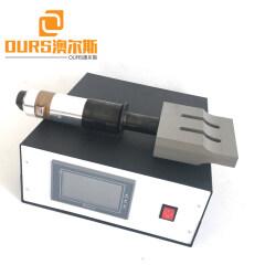 20KHZ 2000W ultrasonic Plastic Welding Generator Transducer Horn For Nonwoven Face Mask Welding Machine