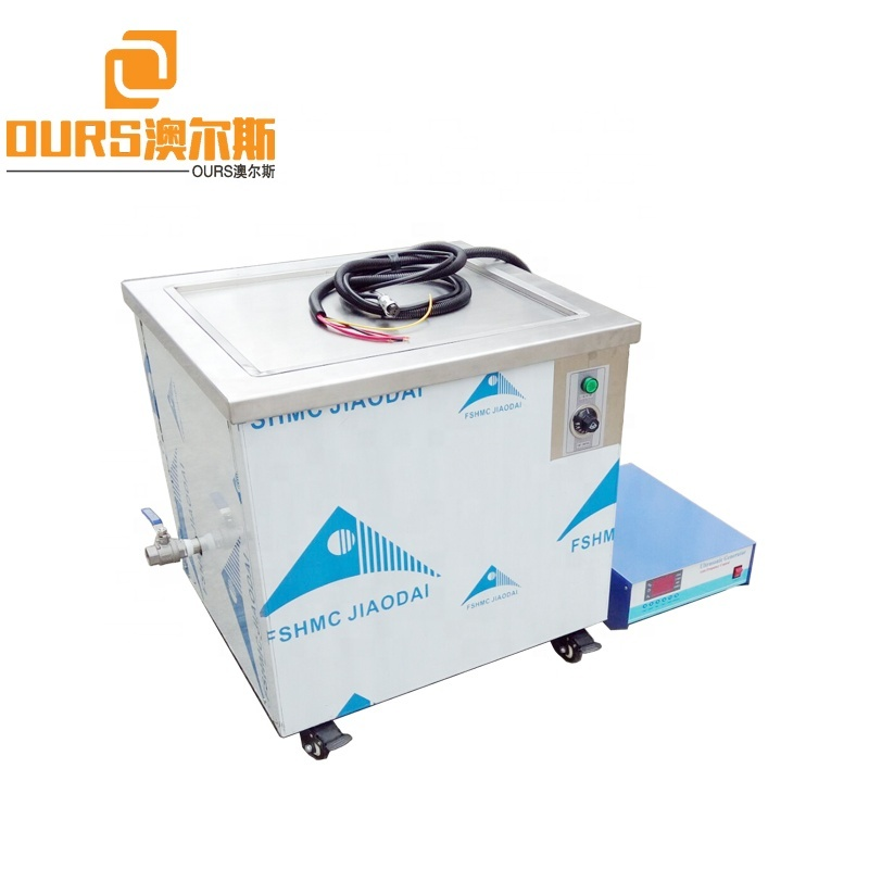 300W Industry Ultrasonic Cleaning Machine With Digital Control Panel For Auto Parts/Metal Parts/Hardware Parts Cleaning