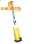 1500W Homogenizer Ultrasonic Disrupter For Liquid Handling