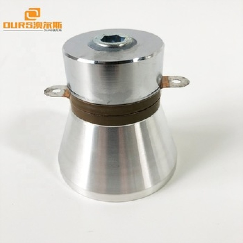 100w Piezoelectric 25khz  Ultrasonic cleaning Transducer Manufacturer supplier
