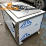 Automotive Industrial Ultrasonic Cleaner 28KHZ, Industrial Ultrasonic Cleaning Device For Rust & Oxidation