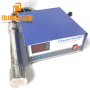 1500W Tubular Biodiesel Ultrasonic Reactor Equipment Tank Cleaning Or Refinement Of Scavenge Oil And Palm Oil