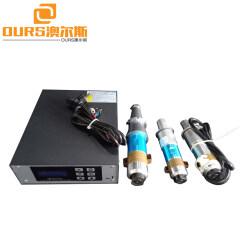 1000W 35KHZ ultrasonic welding generator for plastic welding Ultrasonic Piezoelectric Transducer for Ultrasonic Welding machine