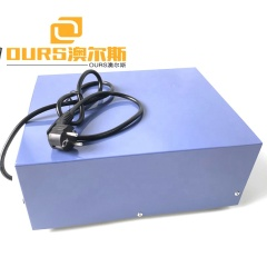 With Remote Control Ultrasonic Transmitter 600W Cleaning Tank Ultrasonic Generator Electronic Power Generator 17K-40K