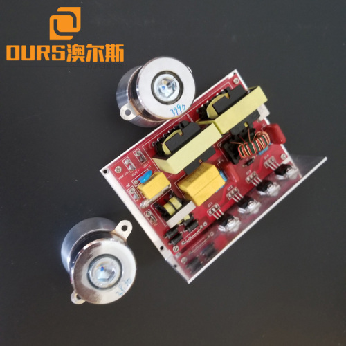ARS-DLB100W High Quality Long Life Low Power Ultrasonic generator PCB For Ultrasonic Cleaning