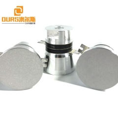Without Hole Type Piezo Ultrasonic Transducer Cleaning Wave Ultrasound Transducer 40K 50W As Cleaner Tank Accessories
