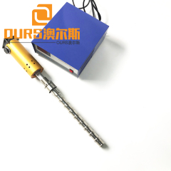 15-28khz 1500w US equipment of ultrasonic cleaner ultrasonic biodiesel reactor