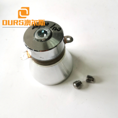 Wholesale Price 28khz/40Khz/122khz  Ultrasonic Transducer Piezo Vibration Sensor For Ultrasonic Cleaning Systems