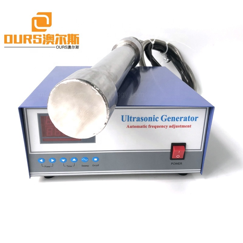 Ultrasonic Cleaner Bath Parts Vibration Biochemistry Ultrasonic Pipeline Reactor 300W Immersible Tube Ultrasound Transducer