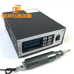 800W 35khz Frequency ultrasonic cutting generator with transducer and horn and Ultrasonic cutting knife