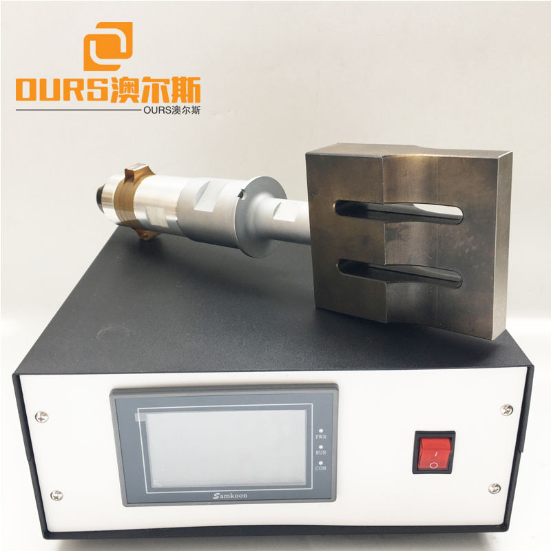 Frequency And Power Adjustable Ultrasonic generator with 110*20mm horn For Welding Machine