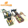 FCC &CE TYPE Ultrasonic generator PCB with temperature controller &timer &power adjustable 100w-600w
