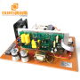 28KHZ 300W Vibrator DIY Ultrasonic Generator PCB For Cleaning Vacuum Plated Parts