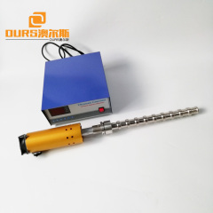 Ultrasonic Processors For Biodiesel Production 20KHz Frequency 1000Watt Ultrasonic Processors Equipment