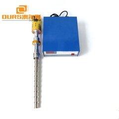 2000W Industrial Ultrasonic Homogenizer Sonicator Probe And Ultrasonic Generator For Dispersion Mixing Machine