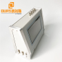 Large Touch Screen Frequency Range Precise measuring ultrasonic analysis For Test Ultrasonic Equipment And Device