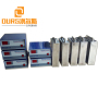 20khz/25khz/28khz/40khz 2500W Ultrasonic Immersion Transducers Pack With Sweep Function For Parts Cleaning