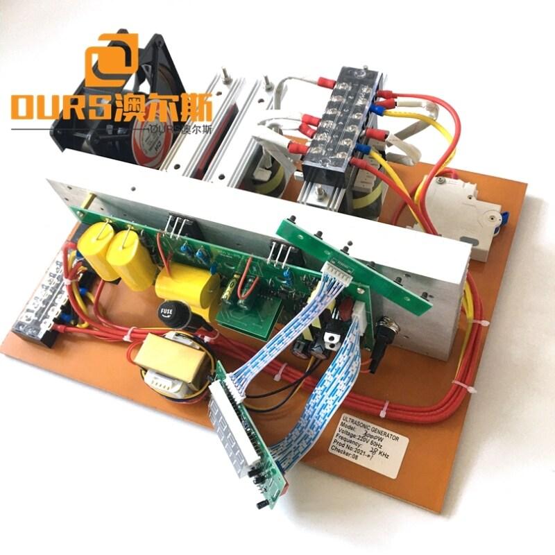 Ultrasonic Circuit PCB 40KHZ/28KHZ 300W-3000W For Ultrasonic Dishwasher