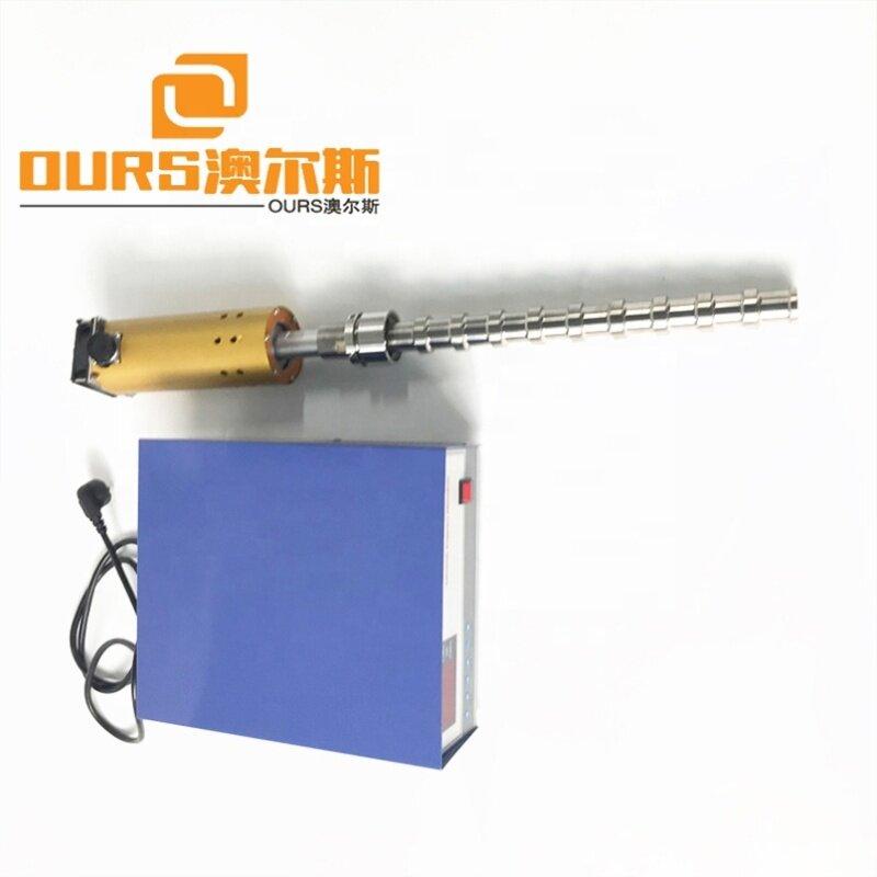 20KHZ Various Power Ultrasonic Cavitation Reactor For Ultrasonic Sonochemistry Biodiesel Production Ultrasonic Vibrating Rod