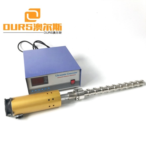 900W Ultrasonic Reactor Wave Propagation In Cylindrical Vessels And Implications Vibrating  Ultrasonic Biodiesel Mixing Machine