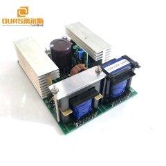 20K 25K 28K 33K 40K Ultrasonic Circuit Generator Board With Display Board For Driving Cleaning Sensor
