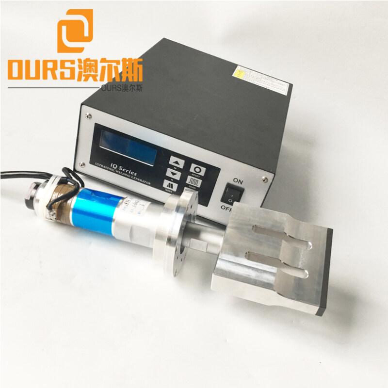 15KHZ/20KHZ 2000W Best-selling economic type Ultrasonic Welding generator for Super high speed folding mask machine