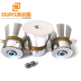 28KHZ 60W 100W 120W Piezoelectric Ceramic Ultrasonic Transducer For Ultrasonic Cleaning
