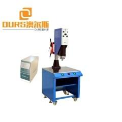 15khz 4200w Ultrasonic Welding Machine For Welding of Steam Iron/Vacuum Cleaner