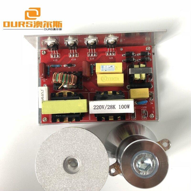 120w25khz Ultrasonic Generator Power Ultrasonic PCB Generator