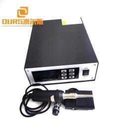 28khz Easy Operate Ultrasonic Handheld Welder For Automobile Rear Wing Board Welding