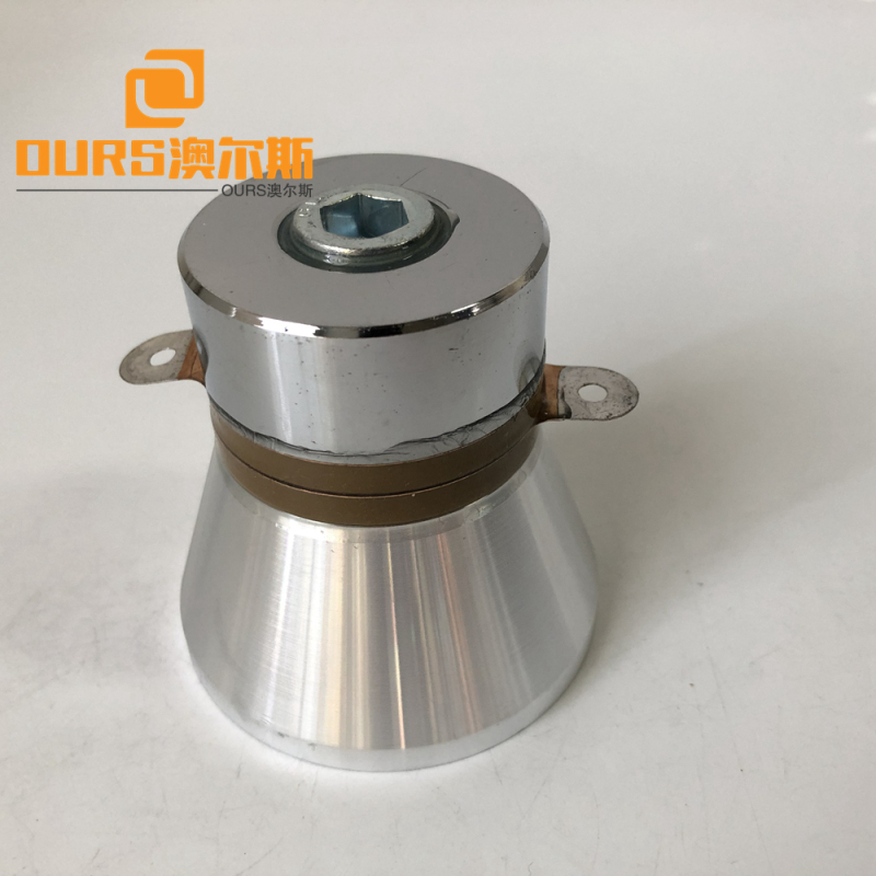 28kHz/100W wholesale ultrasonic cleaning transducer for cleaner piezoelectric ceramic transducer